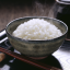 Tests showed how rice turns out is down to evaporation which isn't a consistent variable.   Photo: Shutterstock/KPG Payless