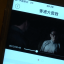 The Smart Cinema app streams movies that are still running in theaters. (Picture: CCTV)