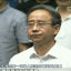 CCTV footage shows former presidential aide Ling Jihua in court in Tianjin. Photo: SCMP Pictures
