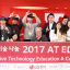 University students in Korea pose after being selected as this year's LG Electronics' Assistive Technology Education & Competition programme participants, at the firm's headquarters in Seoul, Tuesday. Photo: LG Electronics