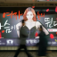 A plastic surgery ad at Sinsa Station in Seoul encourages passers-by to have breast enhancement. The state company will root out ads for clinics and hospitals providing plastic surgery from Seoul metro stations by 2022. Photo: Korea Times file
