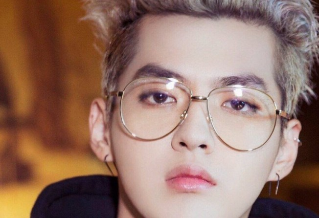 Chinese rapper Kris Wu signs to Universal record label after