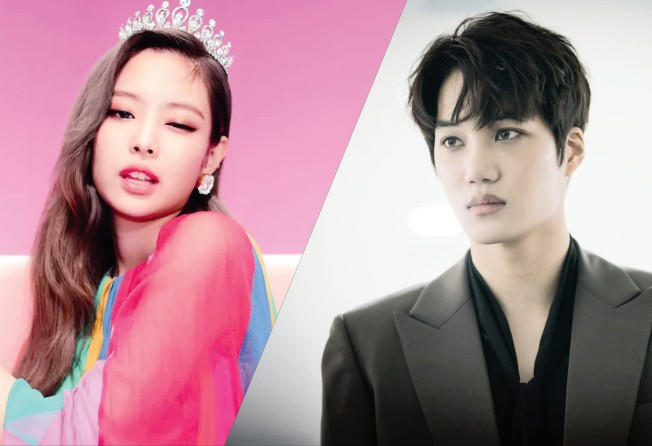 K-pop star Kai of EXO goes public over romance with BLACKPINK's