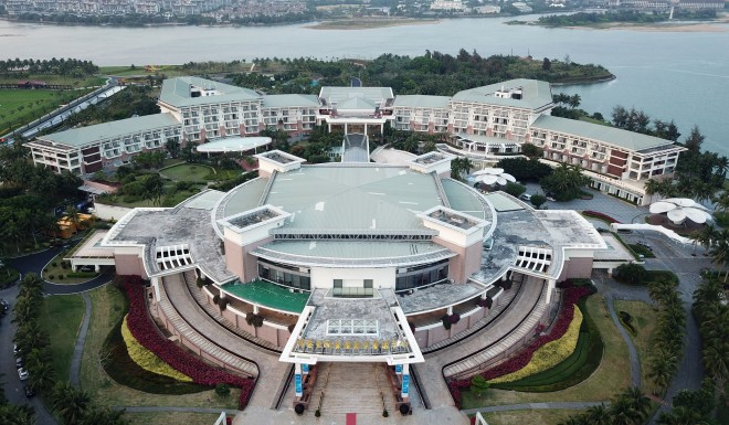 The site of the Boao Forum for Asia, on Hainan Island.