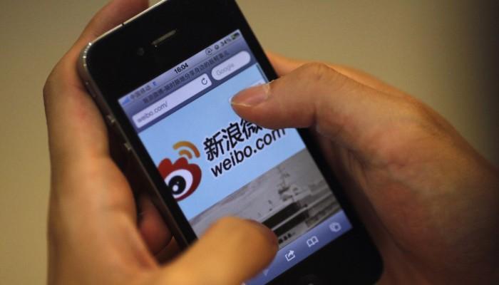 Chính phủ Trung Quốc giả mạo gần 450 triệu bình luận trên mạng xã hội mỗi năm - ảnh 3