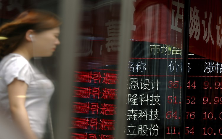 MSCI's A-Share Nod Brings Chinese Stocks Into the Global Mainstream