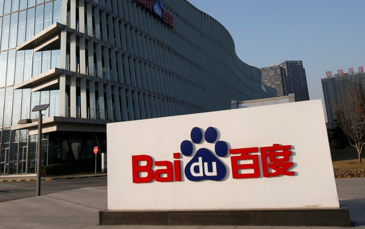 Baidu Chief Reiterates Commitment To AI Strategy After Abrupt Exit Of Chief Operating Officer