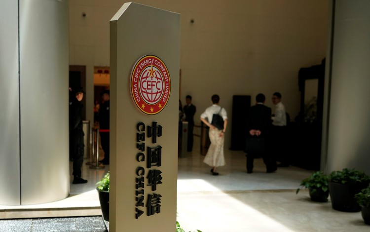 CEFC Defaults On 2 Billion Yuan Of Bonds As Fallen Oligarch's Asset-buying Firm Goes Rudderless