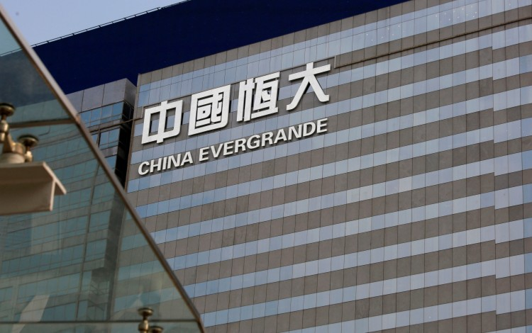 China Evergrande Diversifies Into Vehicle, Energy Businesses As Beijing Continues Clampdown On Property Market