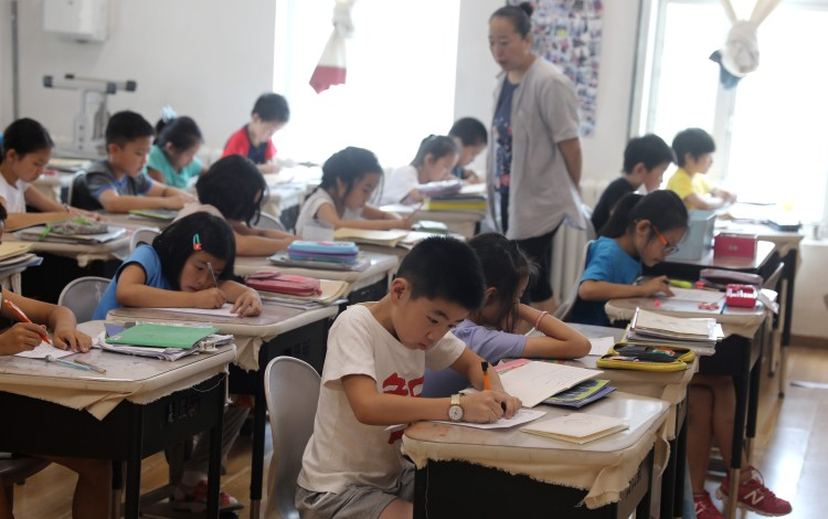China's Middle Class Spend Less As They Scrimp And Save For Their Children's Education