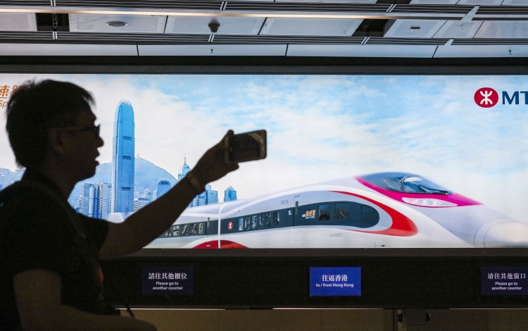 AlipayHK Wins Bid To Provide QR Code Payment Solution For Hong Kong's MTR