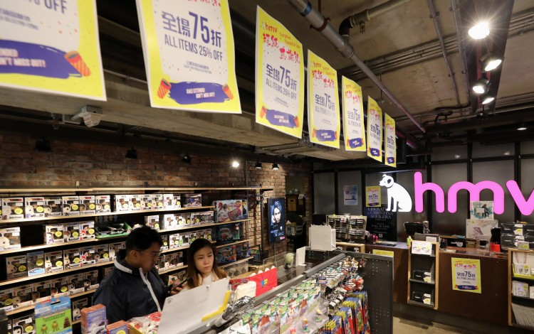 Hong Kong Landlords Ponder How To Fill Large Retail Spaces As Consumer Slowdown Gathers Pace