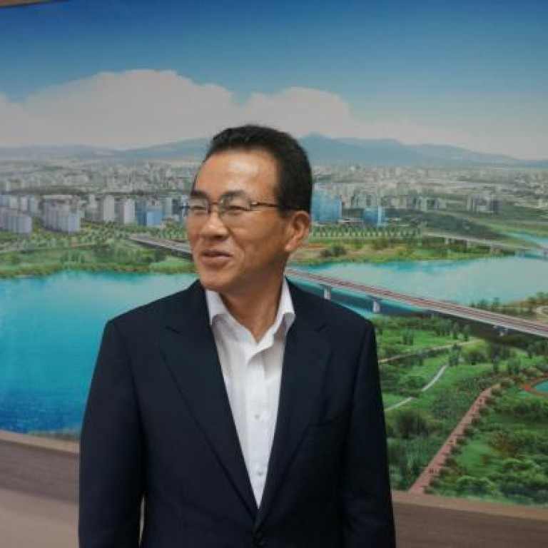 c9a3273cad17e Sejong City rises as the country s next capital
