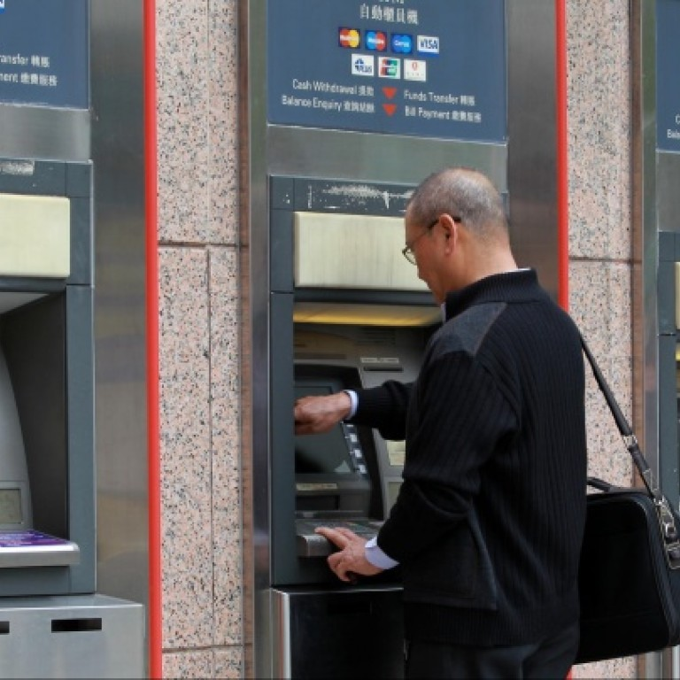 HSBC cards no longer work in many overseas ATMs | South