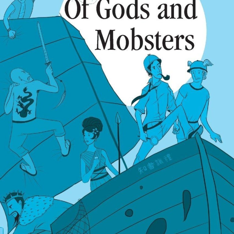 Book review: 'Of Gods and Mobsters', edited by SCC Overton