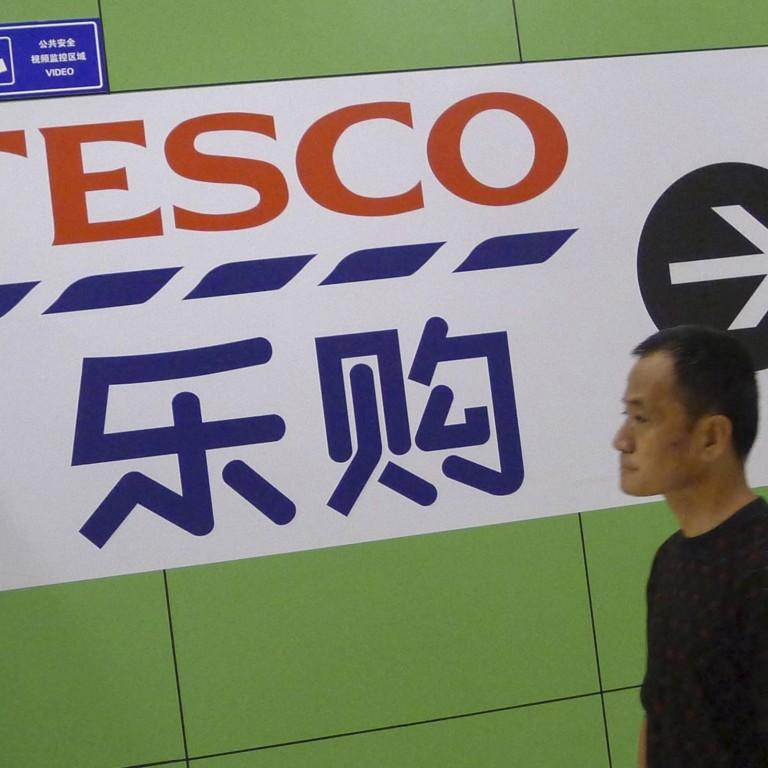 Tesco ditches China shopping cart, Carrefour next? | South