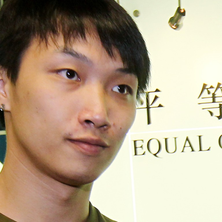Hong Kong transgender people face humiliation from law