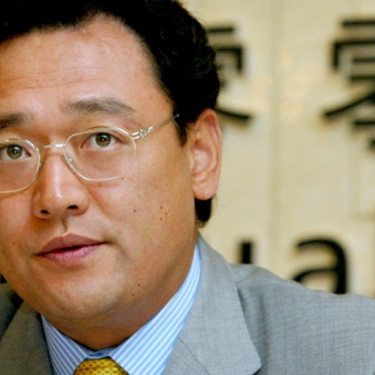 Sincere Holding denies chairman Wu Xu is subject of graft