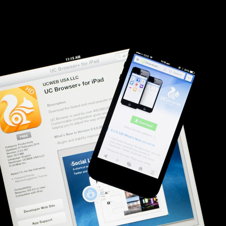 Alibaba acquires rest of UCWeb to boost mobile offerings