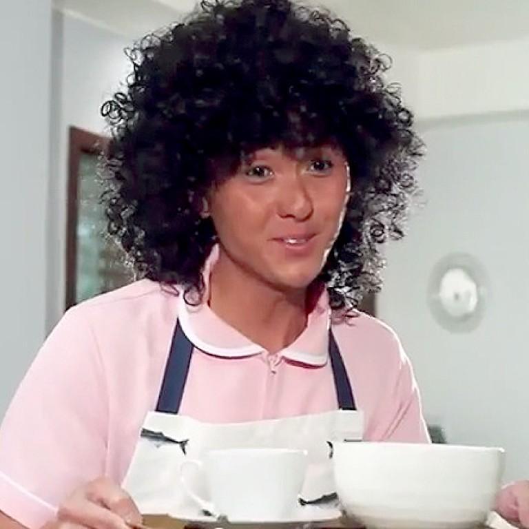 Asian maid curly shorts