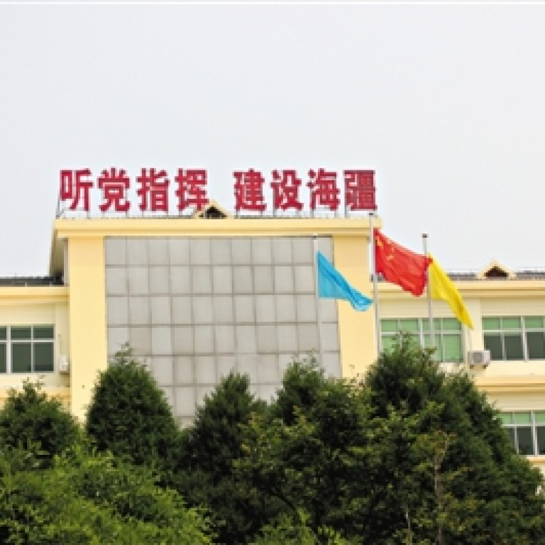 Fake Chinese military officials 'swindle 34 million yuan
