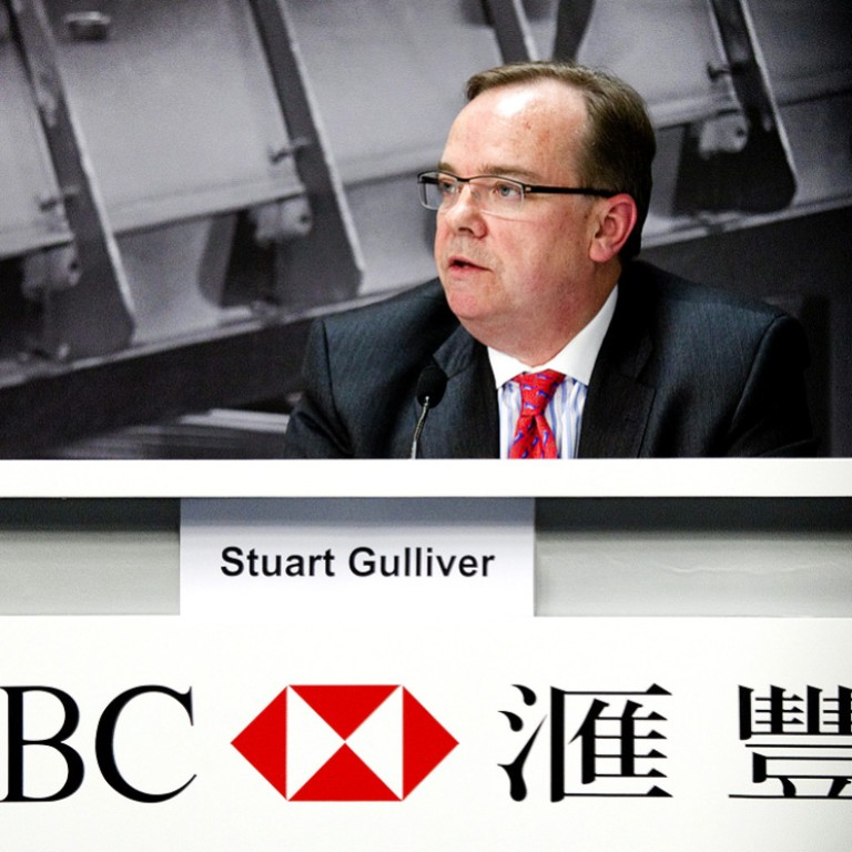 HSBC chief with Hong Kong residency 'kept US$7 6 million in Swiss