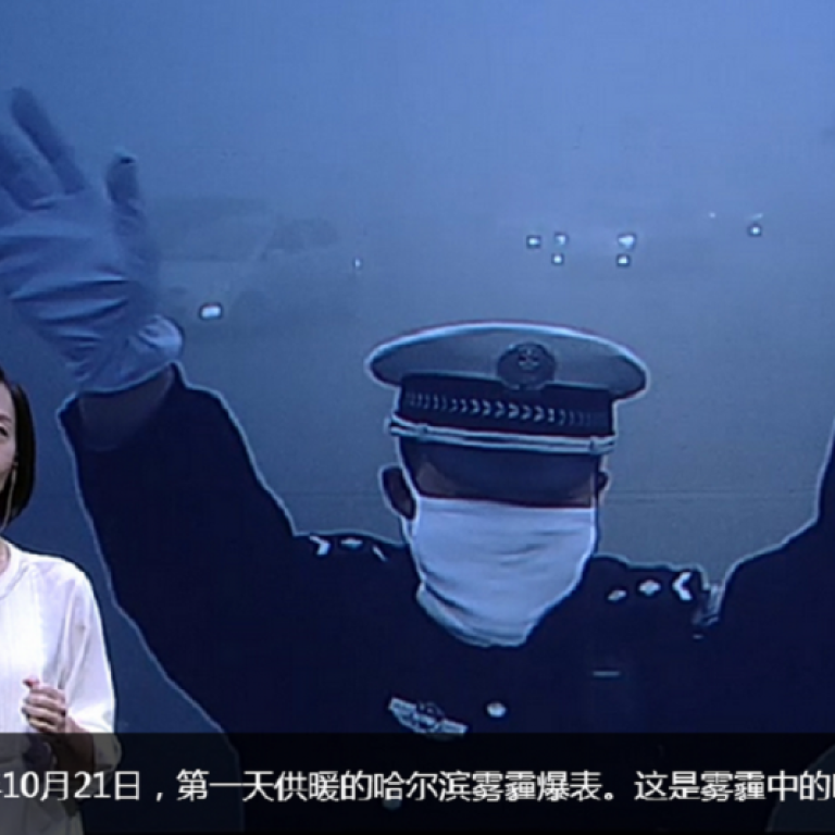 Under the Dome' pollution documentary blocked on Chinese