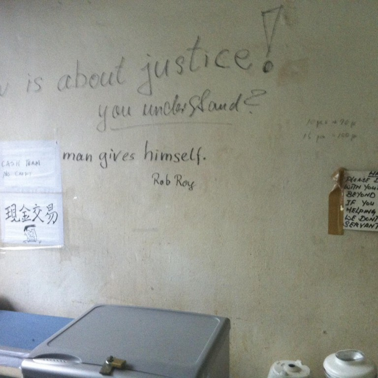 The Forgotten: Life inside notorious Philippine detention centre