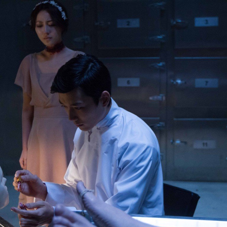 Film review: Knock Knock! Who's There? – horrible Hong Kong