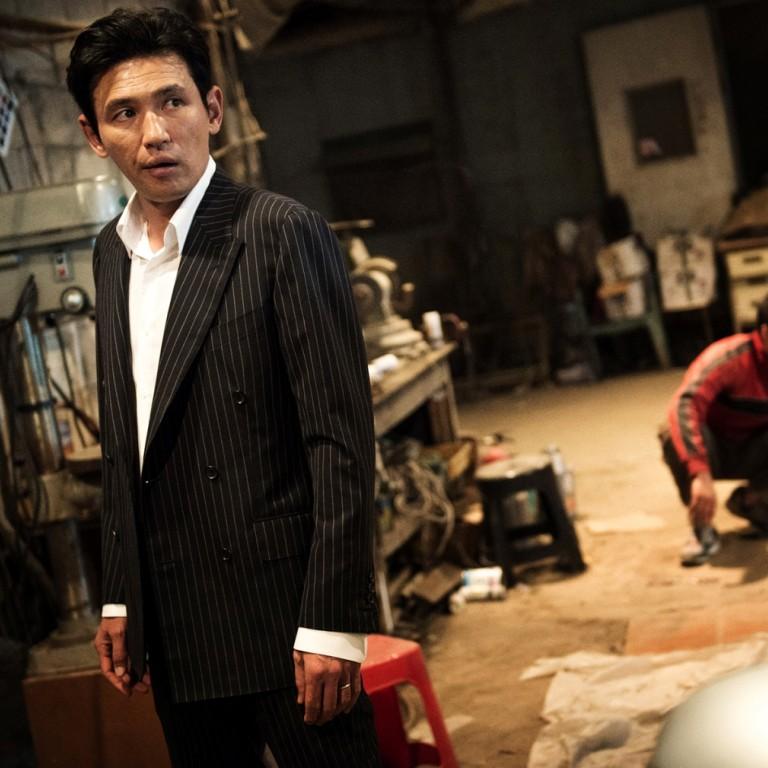 Ryu seung soo wife sexual dysfunction