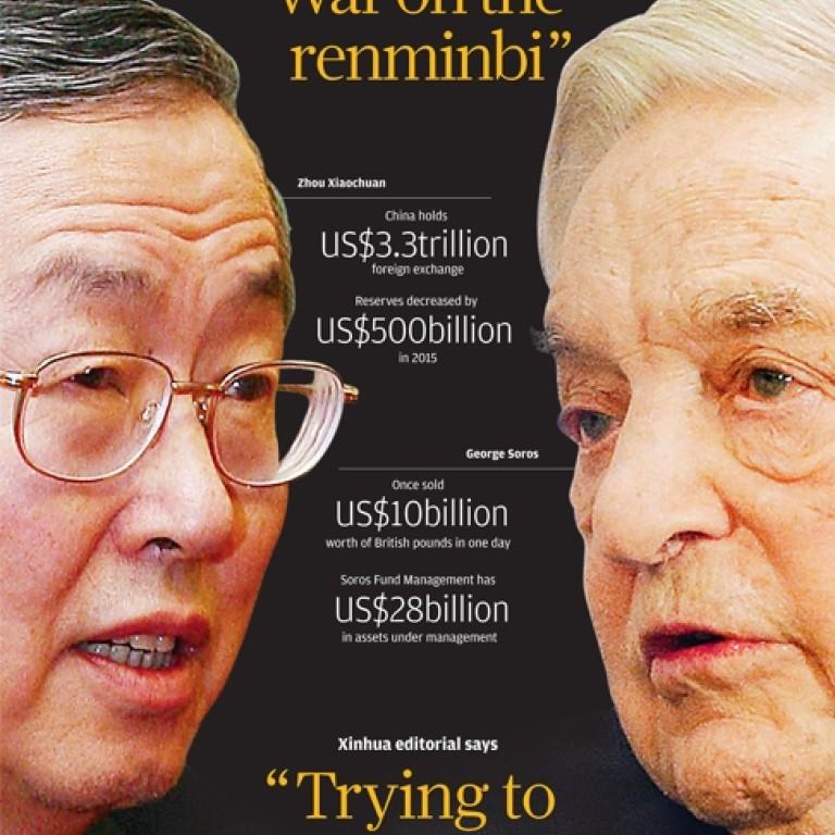How Beijing and Hong Kong sent billionaire George Soros