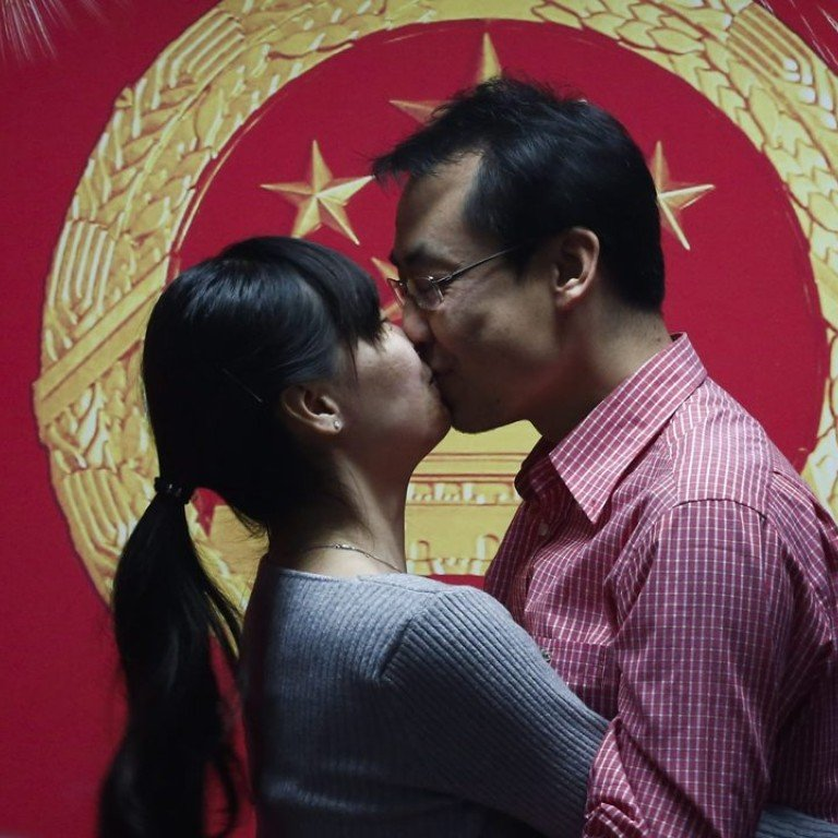 China marriage video