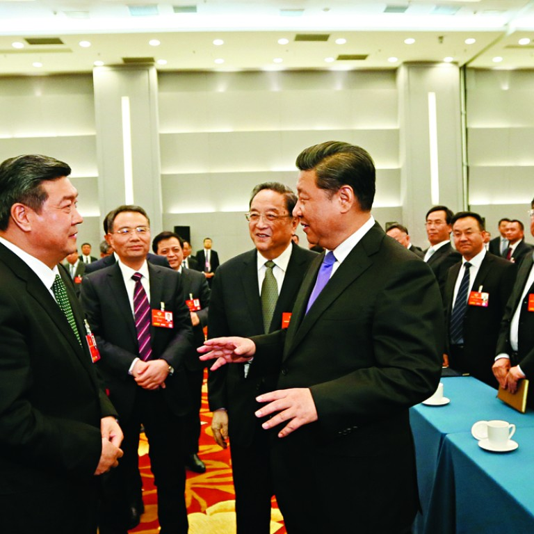 In rare address, China's president calls for new ties between ...