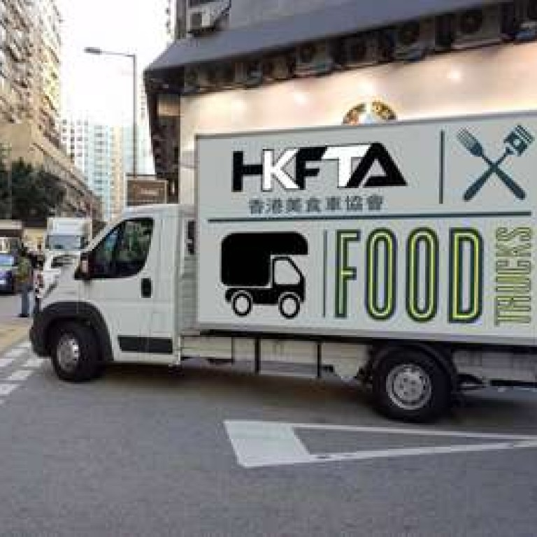 9f871a55d4 Hong Kong s food trucks scheme leaves operators with a bad taste in the  mouth