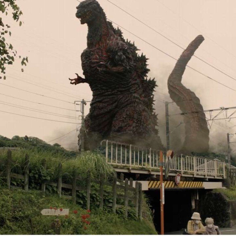 Film review: Shin Godzilla – iconic monster returns for