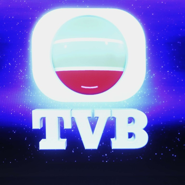 TVB beefs up content distribution overseas with its own online mall