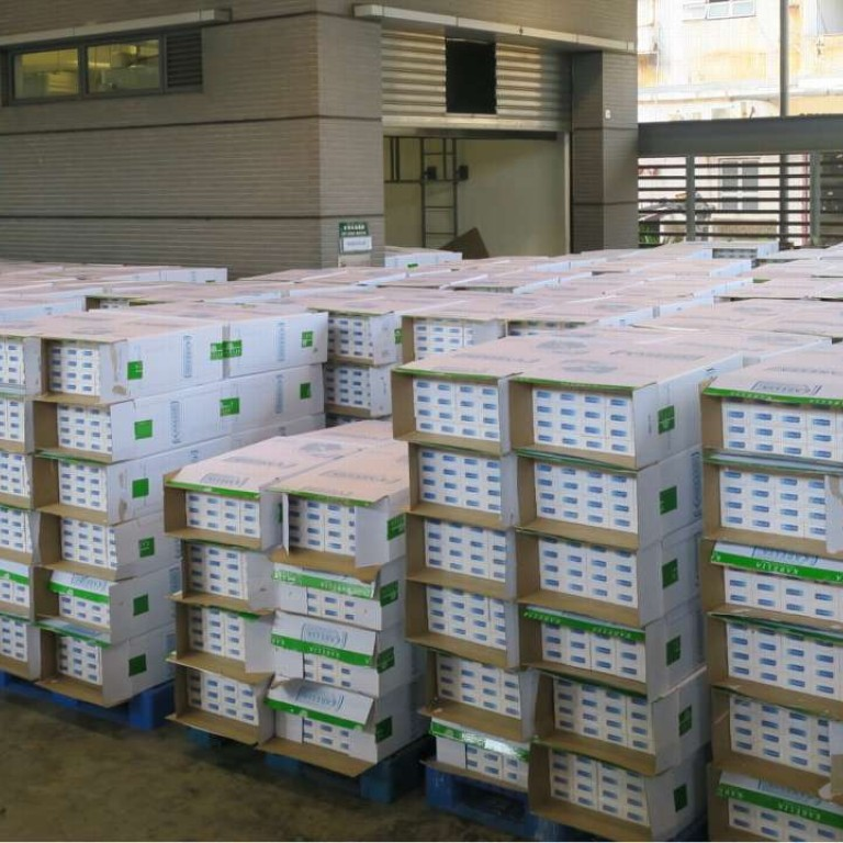 944265bf930 The haul of contraband cigarettes in the customs cargo examination compound  in Tsing Yi. Photo