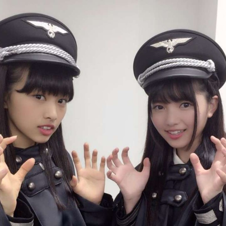 Japanese girl band sparks outrage after donning Nazi-style