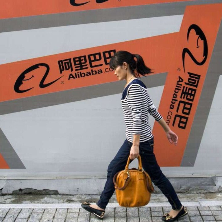 Alipay app's monetised social networking function sparks