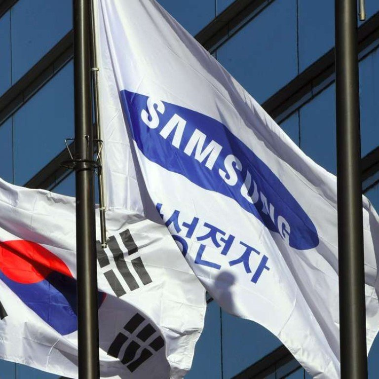 Samsung projects rising Q4 income on China's memory chips demand