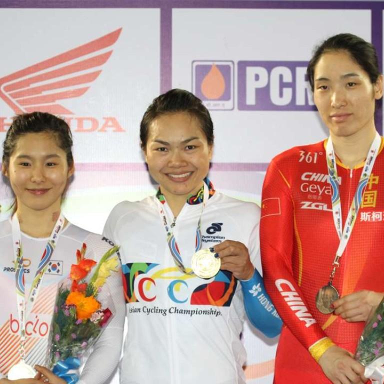 Sarah Lee captures gold at the Asian Championships | South China