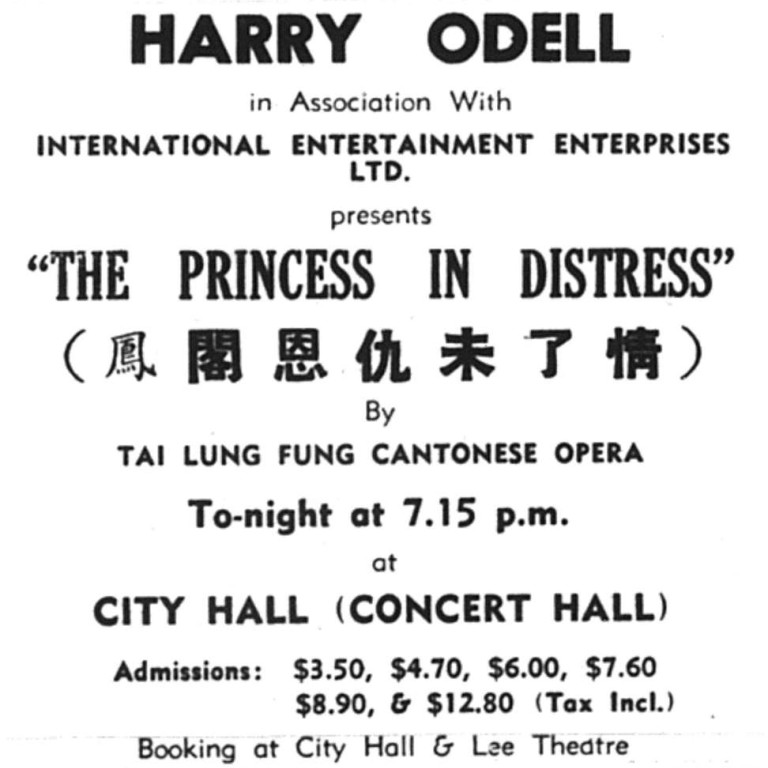 What the opening of City Hall 55 years ago meant for Hong