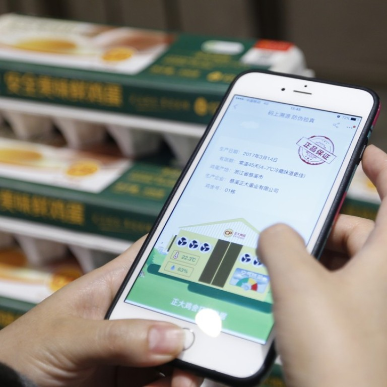 Alibaba's Tmall expands in Hong Kong and Southeast Asia to