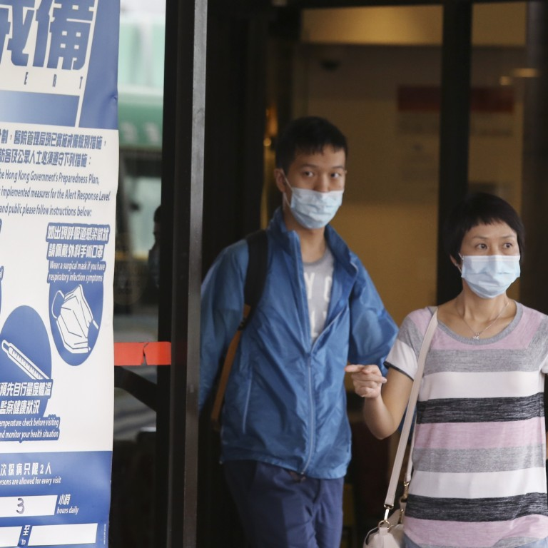 How worried should you be about Hong Kong's unusual flu