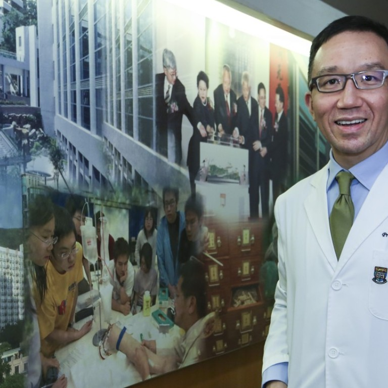 Hong Kong's first cancer centre to provide advanced treatments for