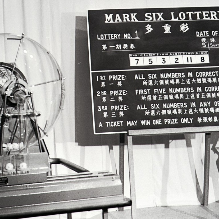 Mark Six: recalling the day lottery was launched in Hong