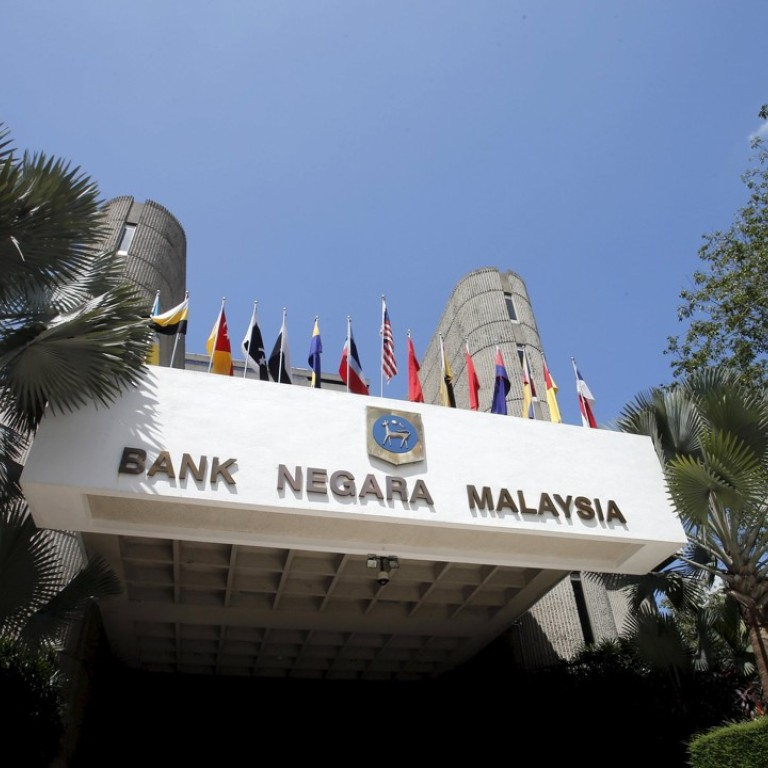 Malaysia central bank cryptocurrency