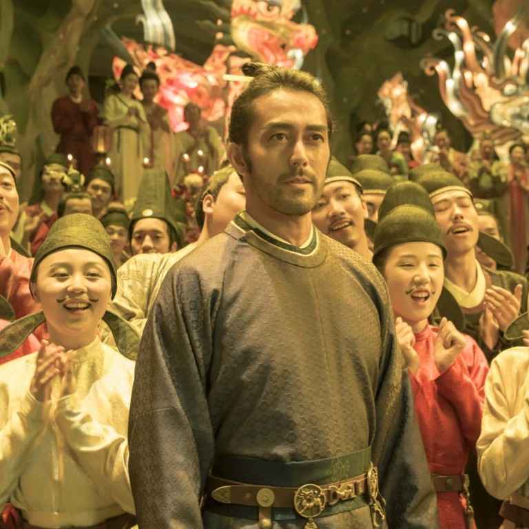Legend of the Demon Cat: Chen Kaige adapts to China's
