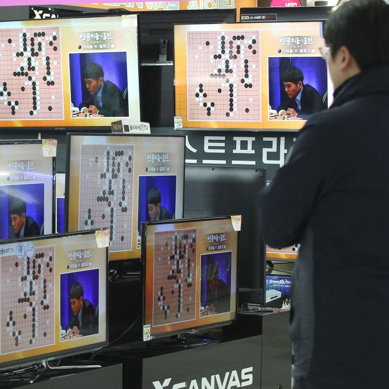 Now it's personal: South Korea calls to arms in AI race after Go