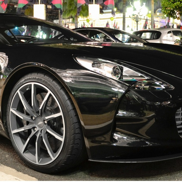 Aston Martin One-77 Could Be New Zealand's Most Expensive